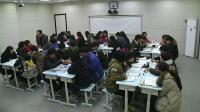 人教2011课标版物理九年级16.4《变阻器》教学视频实录-王梁