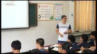 人教2011课标版物理九年级16.4《变阻器》教学视频实录-滕明