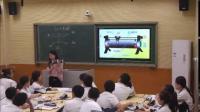 人教2011课标版物理九年级16.4《变阻器》教学视频实录-申爽