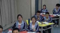 人教2011课标版物理九年级16.4《变阻器》教学视频实录-肖桂华