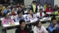人教2011课标版物理九年级17.1《电流与电压和电阻的关系》教学视频实录-刘明