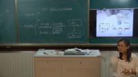 人教2011课标版物理九年级17.1《电流与电压和电阻的关系》教学视频实录-张肖肖