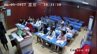 人教2011课标版物理九年级17.1《电流与电压和电阻的关系》教学视频实录-李淑敏