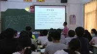 人教2011课标版物理九年级17.2《欧姆定律》教学视频实录-陈跃