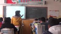 人教2011课标版物理九年级17.2《欧姆定律》教学视频实录-黄玲