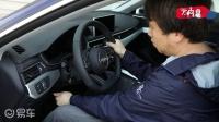 2019款 奥迪A5 Sportback 45 TFSI quattro 运动版