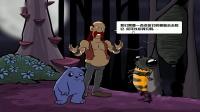 【屌德斯解说】 神奇大叔的冒险2 下篇 发现异形蠕虫巢穴!