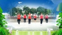 叶林广场舞(离别的车站)原创团队演示