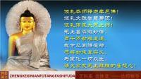 《佛说无量寿经广释》 2