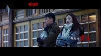 汪峰《雪暴》电影片尾曲MV《美丽世界的孤儿》