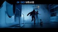 看看你的宝可梦伙伴!IMAX3D《大侦探皮卡丘》30s预告