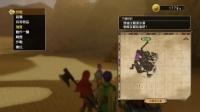 PS4《勇者斗恶龙:英雄集结2》老秦无双03