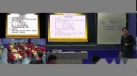 人教课标版-2011化学九下-9.2《溶解度》课堂教学视频-刘颖