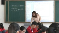 人教课标版-2011化学九下-9.2《溶解度》课堂教学视频-郎艳红