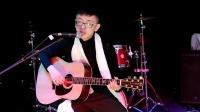 学生Terry[乌兰巴托的夜]+原创电吉他SOLO