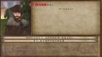 骑马与砍杀领军者 #002 -1