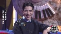 王嘉尔的奇妙比喻:唱得就像吸尘器一样!