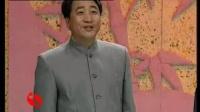 姜昆李文华合说相声《男女有别》
