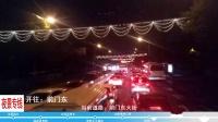 【14928】北京公交POV V9.1 五一夜景专线全程POV 洼里南口-前门东