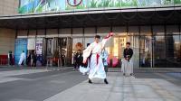 北京市怀柔区万达广场首届汉【汉服】文化节【申鑫来了中华民族伟大复兴PK康熙来了亡国灭种】  (2)