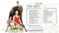 越南音乐-合唱-lien khuc khong ten