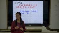 人教2011课标版物理 八下-8.3《摩擦力》教学视频实录-忻州市