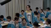 人教2011课标版物理 八下-8.3《摩擦力》教学视频实录-李宁