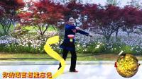 国平学练抖空竹(三十五)