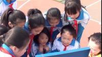 技巧---前滚翻_体育与健康_-小学体育优质课(2018)