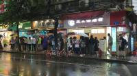广州上下九这家果王芝士榴莲饼太受欢迎了,下雨都这么多人