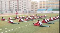 肩肘倒立-小学体育优质课(2018)