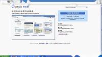SSY_JavaWeb_001.HTML常见标签深入详解