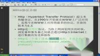 SSY_JavaWeb_003.HTTP协议深度剖析
