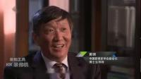 《书生报国-南社人在上海(上)》20190506(上海纪实频道-档案)