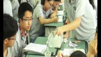 人教课标版-2011化学九下-9.2《溶解度》课堂教学视频-赵其明