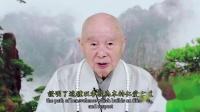 2019.5.4 吾人何幸而生此时代——文化兴世,今正是时!  净空老法师