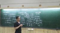 木工远程培训公开课 002 木工分类补遗与木加工流程1
