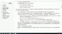 PHP+H5全栈从0到1学会编程-03网站访问【逻辑】