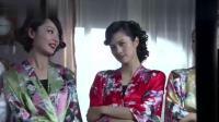 日本人到烟花地寻乐子,美女特工化妆潜入,这群美女真厉害