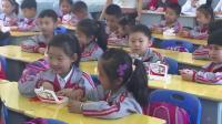 《100以內數的認識-數數、數的組成》人教2011課標版小學數學一下教學視頻-陜西韓城市-韓艷妮