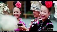 贵州宣传片-十分钟带您认识贵州