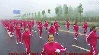 中国云朵王健身操云系列第三套第五节