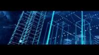 济南智慧城市启动仪式视频