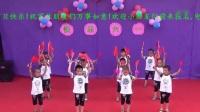 我在晨光幼儿园2016年六一 中班舞蹈:小旗操截了一段小视频