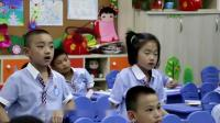 《8.總復習》人教2011課標版小學數學一下教學視頻-福建福州市_倉山區-范曉莉