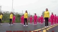 中国云朵王健身操云系列第三套第十二节