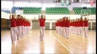 第五套佳木斯快乐舞步健身操完整版-_标清