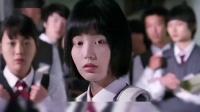 夜晚三点半:4分钟带你看完韩国电影《考死:血之期中考试》