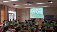 《找規律》人教2011課標版小學數學一下教學視頻-廣西河池市_金城江區-龍溪