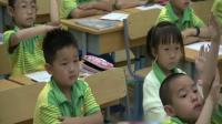 《找規律》人教2011課標版小學數學一下教學視頻-遼寧撫順市-賈曼